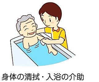 image13